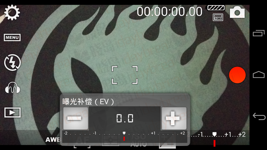 Cinema FV-5_screenshot1