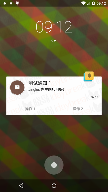 Notific锁屏通知专业版 Notific Lockscrn Notifications Pro v3.3.1 简繁汉化版